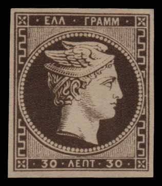 Lot 29 - - FORGERY forgery -  Athens Auctions Public Auction 84 General Stamp Sale