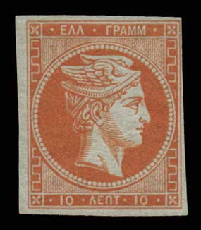 Lot 143 - -  LARGE HERMES HEAD 1862/67 consecutive athens printings -  Athens Auctions Public Auction 89 General Stamp Sale