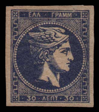 Lot 473 - -  LARGE HERMES HEAD 1880/86 athens printing -  Athens Auctions Public Auction 80