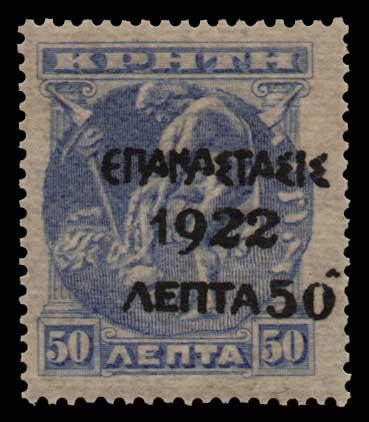 Lot 740 - -  1911 - 1923 επαναστασισ 1922  ovpt. -  Athens Auctions Public Auction 80
