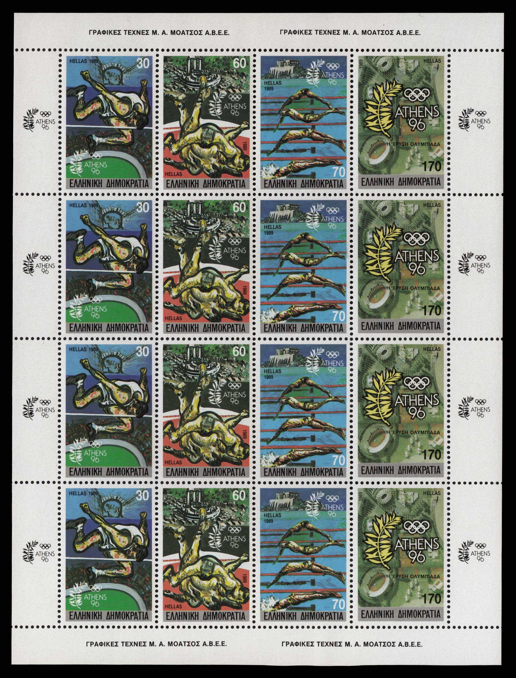 Lot 916 - - 1945-2013 1945-2013 -  Athens Auctions Public Auction 80