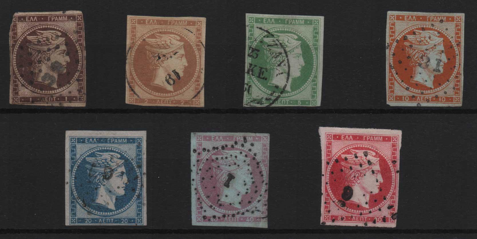 Lot 17 - -  LARGE HERMES HEAD large hermes head -  Athens Auctions Public Auction 81General Stamp Sale