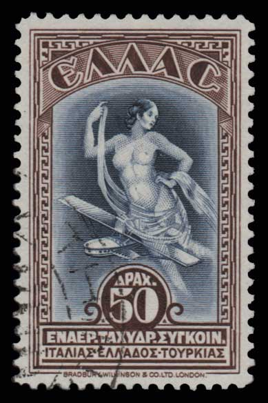 Lot 1013 - -  AIR-MAIL ISSUES Air-mail issues -  Athens Auctions Public Auction 85 General Stamp Sale