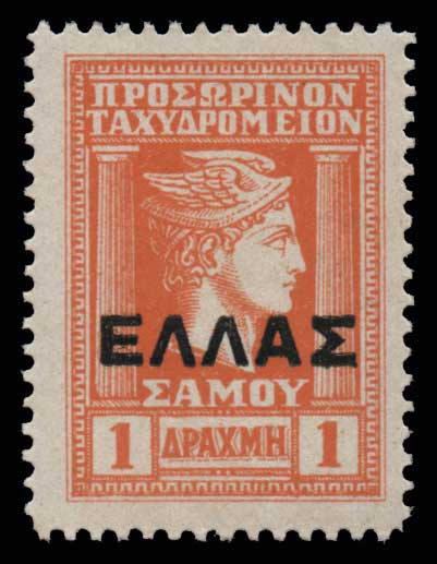 Lot 1273 - -  SAMOS ISLAND Samos Island -  Athens Auctions Public Auction 86 General Stamp Sale