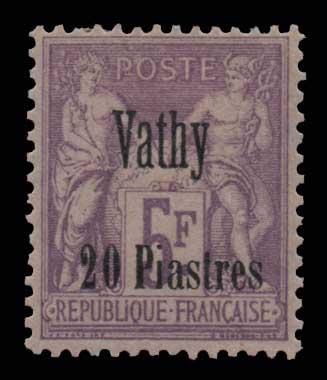 Lot 1235 - -  SAMOS ISLAND Samos Island -  Athens Auctions Public Auction 89 General Stamp Sale