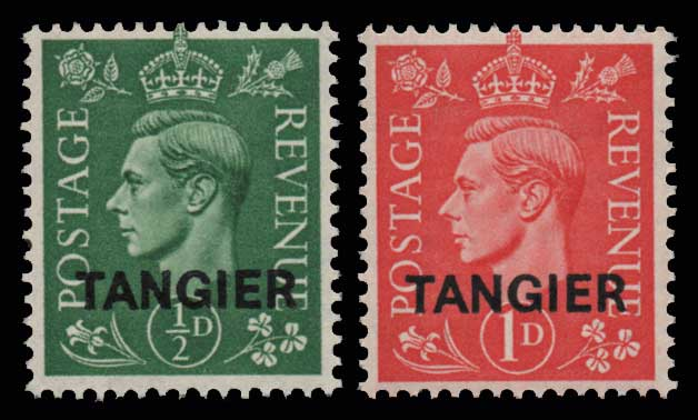 Lot 1839 - -  FOREIGN COUNTRIES foreign countries -  Athens Auctions Public Auction 81General Stamp Sale