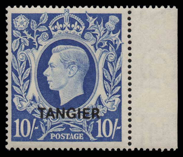 Lot 1841 - -  FOREIGN COUNTRIES foreign countries -  Athens Auctions Public Auction 81General Stamp Sale
