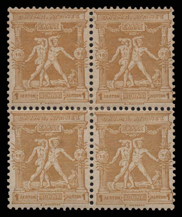 Lot 475 - -  1896 FIRST OLYMPIC GAMES 1896 first olympic games -  Athens Auctions Public Auction 88 General Stamp Sale