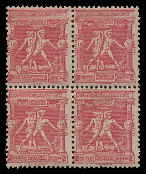 Lot 476 - -  1896 FIRST OLYMPIC GAMES 1896 first olympic games -  Athens Auctions Public Auction 88 General Stamp Sale