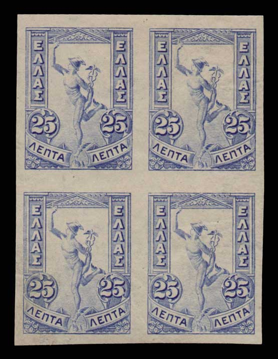 Lot 555 - -  1901/02 FLYING MERCURY & A.M. 1901/02 FLYING MERCURY & A.M. -  Athens Auctions Public Auction 88 General Stamp Sale