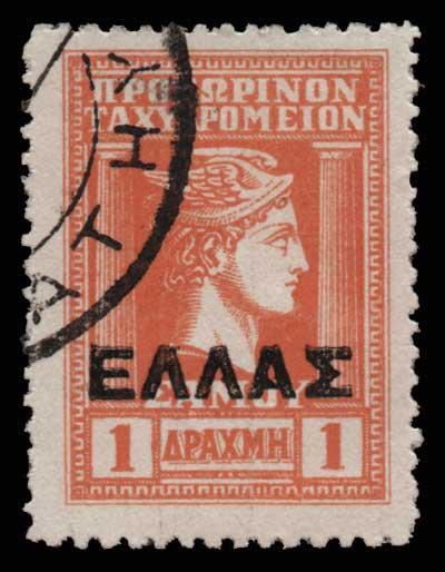 Lot 1274 - -  SAMOS ISLAND Samos Island -  Athens Auctions Public Auction 86 General Stamp Sale