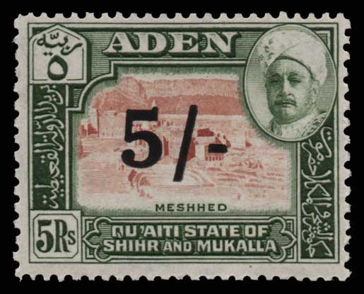 Lot 1714 - -  FOREIGN COUNTRIES foreign countries -  Athens Auctions Public Auction 87 General Stamp Sale