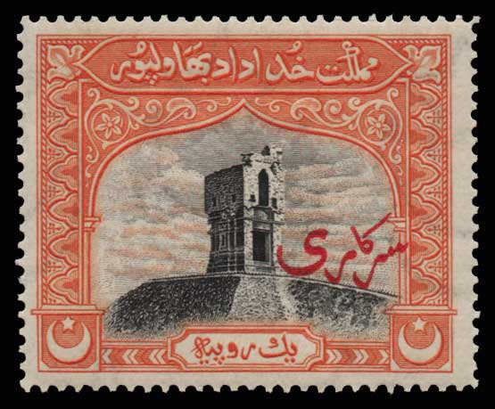 Lot 1602 - -  FOREIGN COUNTRIES foreign countries -  Athens Auctions Public Auction 83 General Stamp Sale
