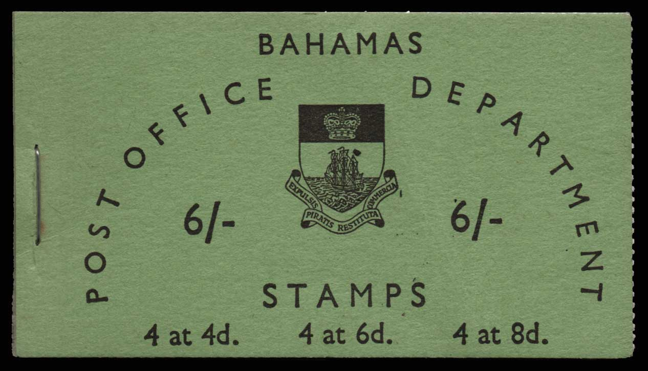 Lot 1655 - -  FOREIGN COUNTRIES foreign countries -  Athens Auctions Public Auction 84 General Stamp Sale