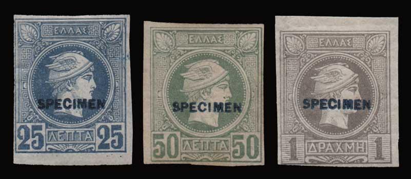 Lot 428 - -  SMALL HERMES HEAD Belgian print -  Athens Auctions Public Auction 82 General Stamp Sale