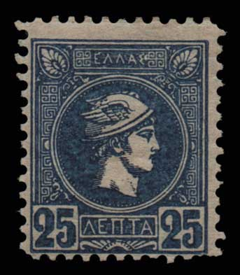 Lot 323 - -  SMALL HERMES HEAD ATHENSPRINTING - 1st PERIOD -  Athens Auctions Public Auction 89 General Stamp Sale