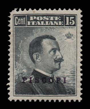 Lot 1068 - -  DODECANESE Dodecanese -  Athens Auctions Public Auction 82 General Stamp Sale