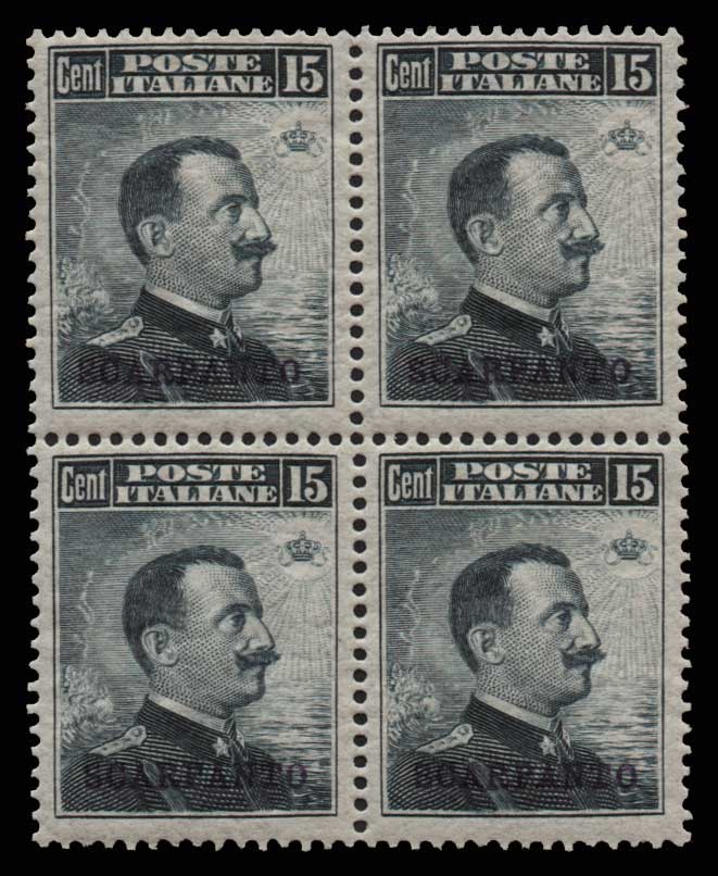 Lot 1070 - -  DODECANESE Dodecanese -  Athens Auctions Public Auction 82 General Stamp Sale