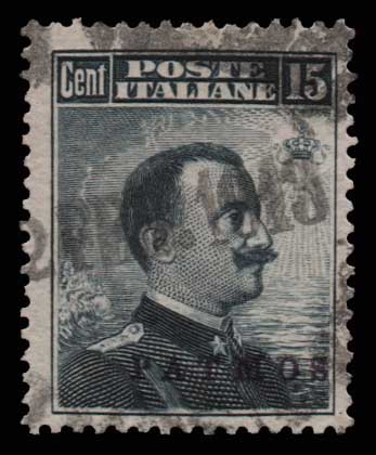Lot 1077 - -  DODECANESE Dodecanese -  Athens Auctions Public Auction 82 General Stamp Sale