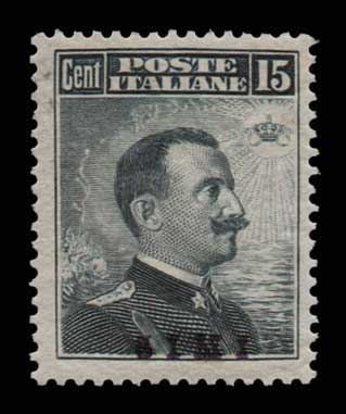 Lot 1131 - -  DODECANESE Dodecanese -  Athens Auctions Public Auction 92 General Stamp Sale