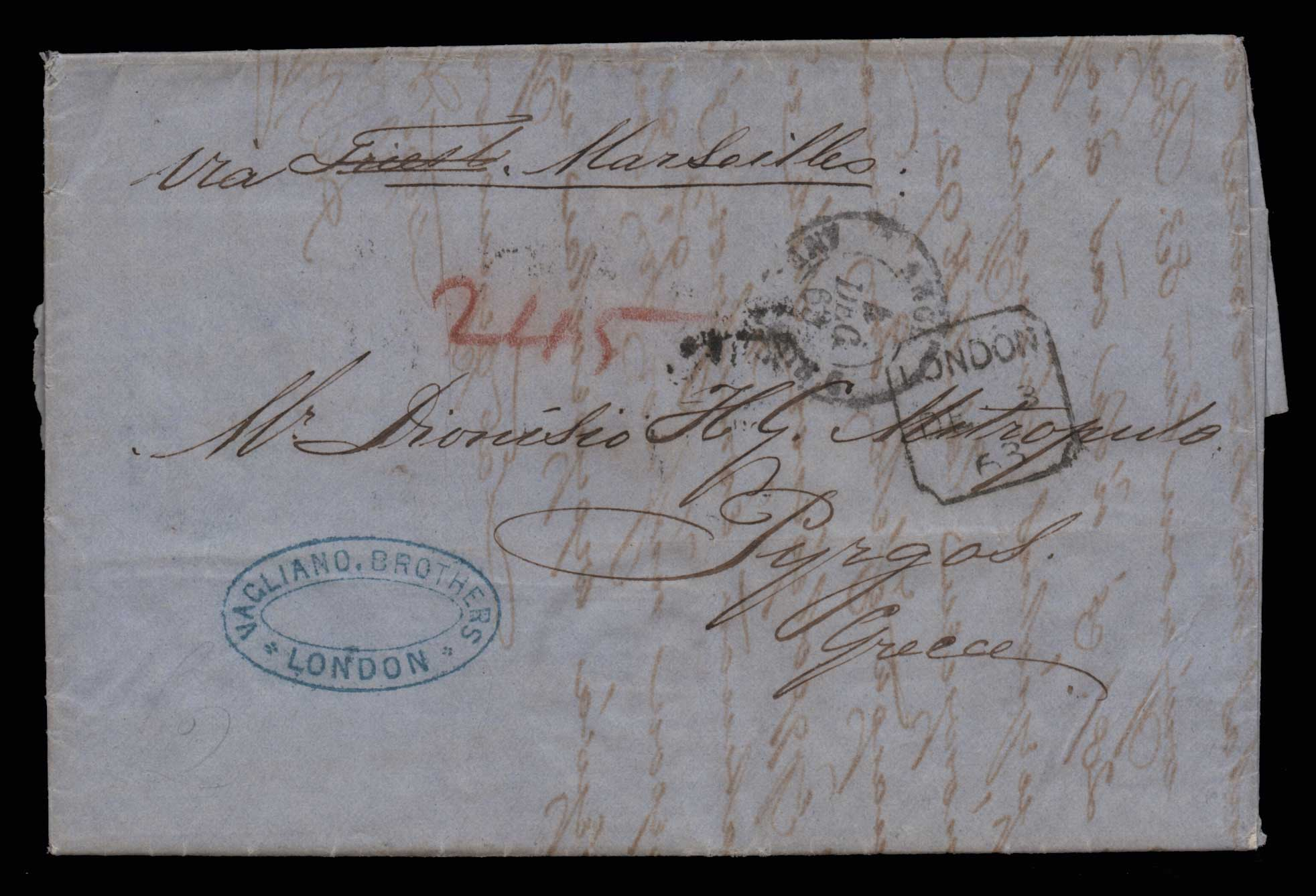 Lot 20 - - PREADHESIVES preadhesives -  Athens Auctions Public Auction 82 General Stamp Sale
