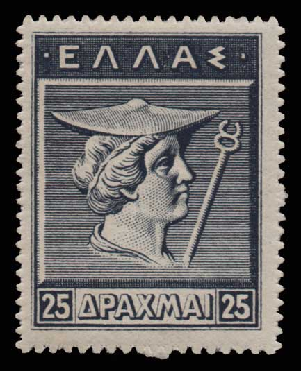 Lot 598 - -  1911 - 1923 ENGRAVED & LITHOGRAPHIC ISSUES -  Athens Auctions Public Auction 82 General Stamp Sale