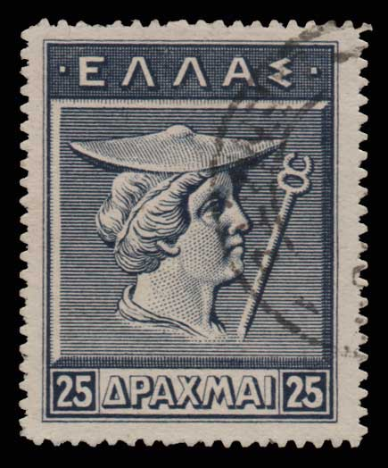 Lot 599 - -  1911 - 1923 ENGRAVED & LITHOGRAPHIC ISSUES -  Athens Auctions Public Auction 82 General Stamp Sale