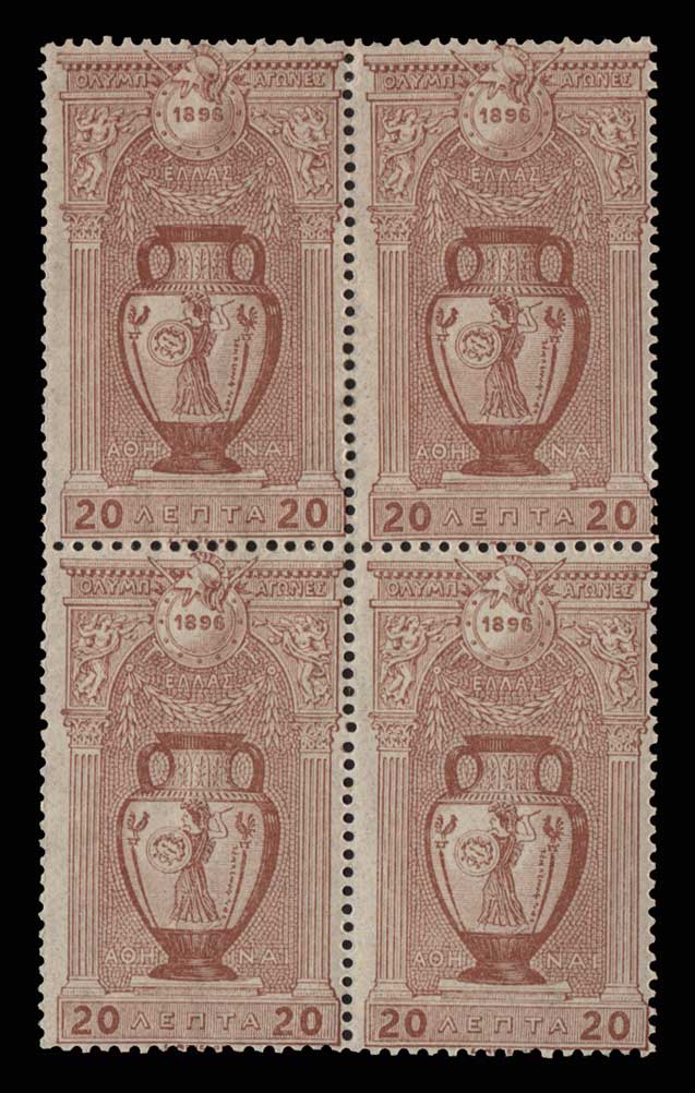 Lot 480 - -  1896 FIRST OLYMPIC GAMES 1896 first olympic games -  Athens Auctions Public Auction 88 General Stamp Sale