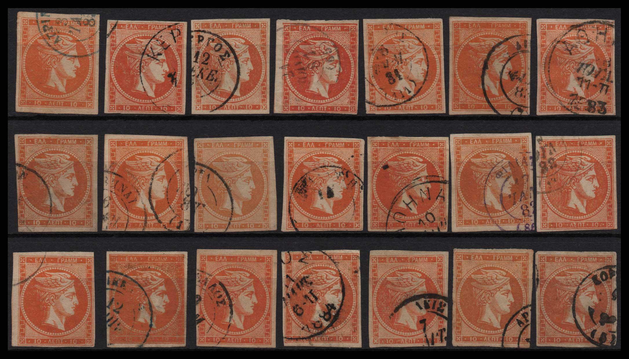 Lot 29 - -  LARGE HERMES HEAD large hermes head -  Athens Auctions Public Auction 82 General Stamp Sale