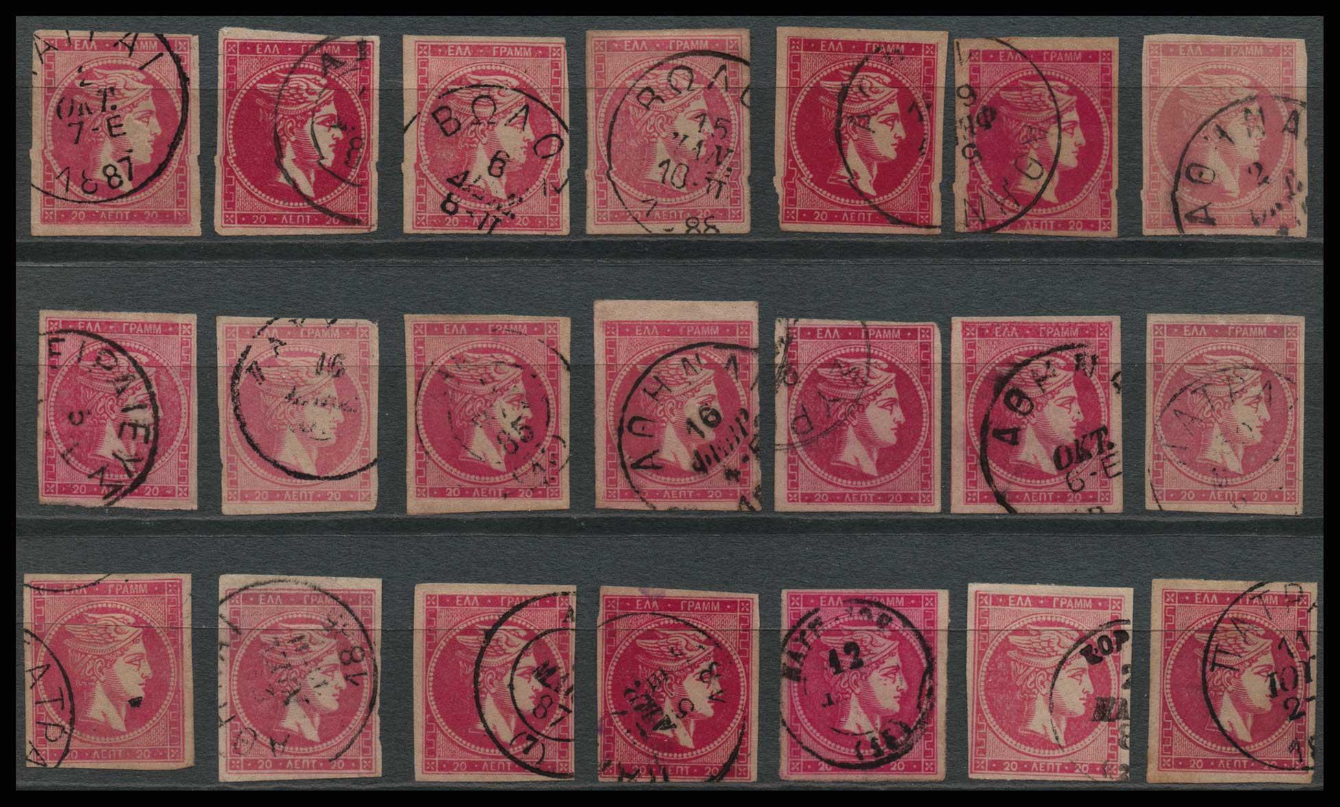 Lot 30 - -  LARGE HERMES HEAD large hermes head -  Athens Auctions Public Auction 82 General Stamp Sale