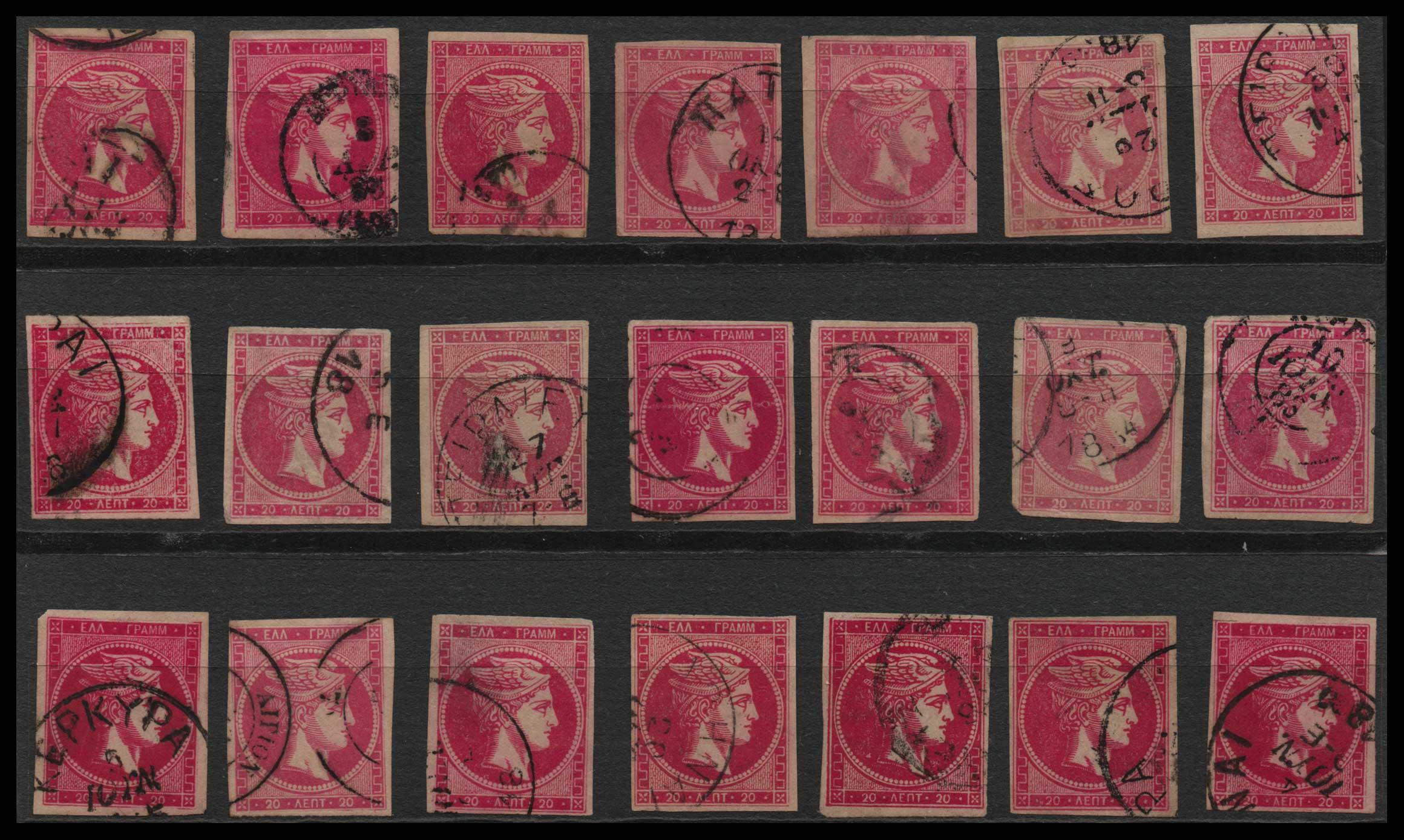 Lot 31 - -  LARGE HERMES HEAD large hermes head -  Athens Auctions Public Auction 83 General Stamp Sale