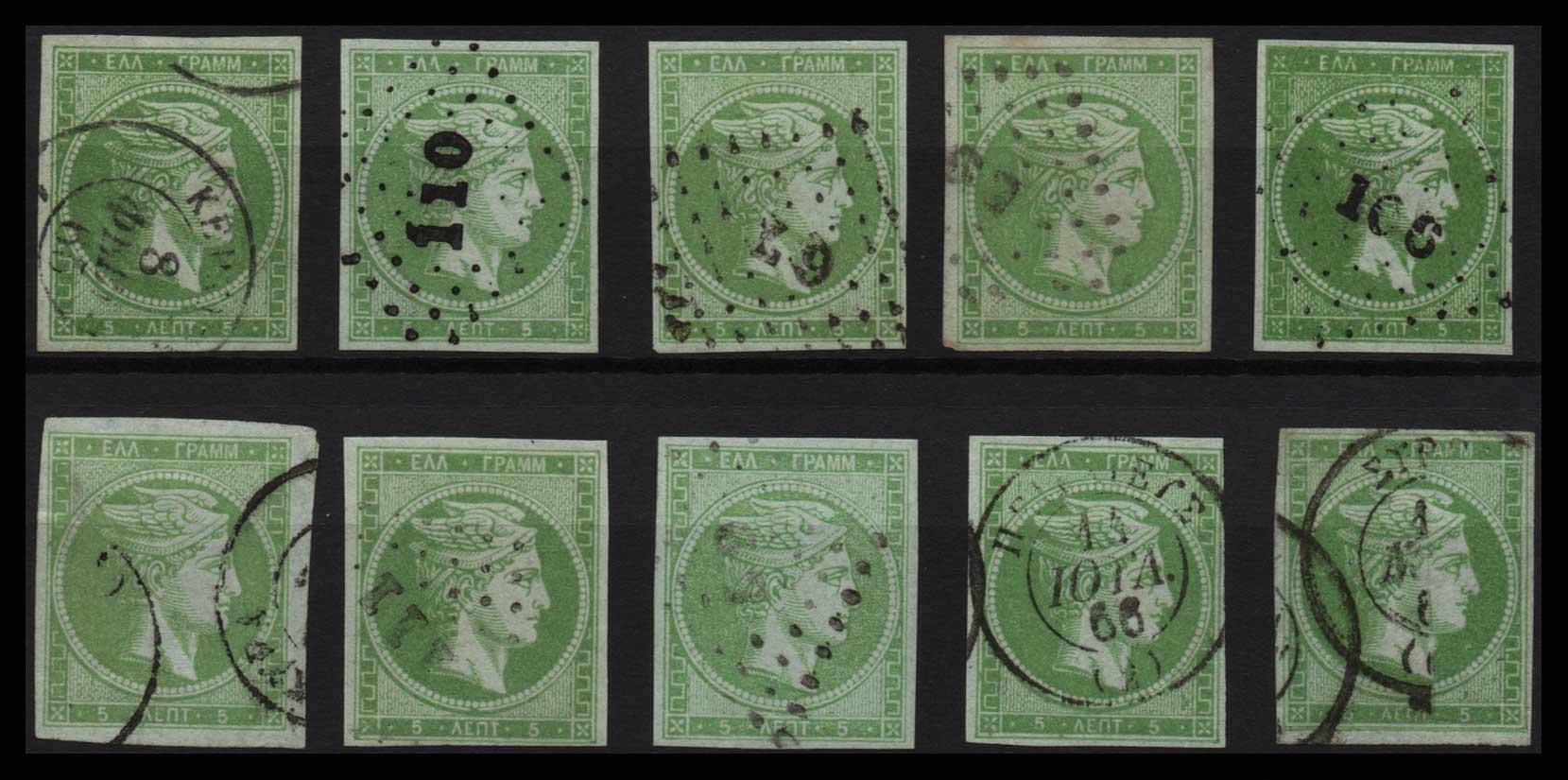 Lot 21 - -  LARGE HERMES HEAD large hermes head -  Athens Auctions Public Auction 82 General Stamp Sale