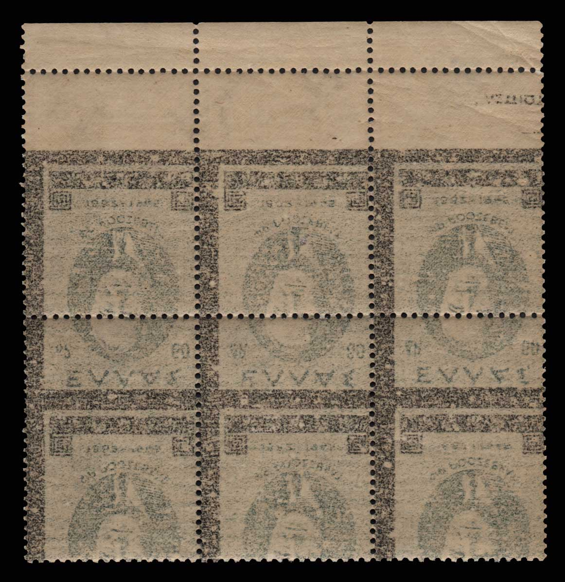 Lot 719 - - 1945-2013 1945-2013 -  Athens Auctions Public Auction 88 General Stamp Sale