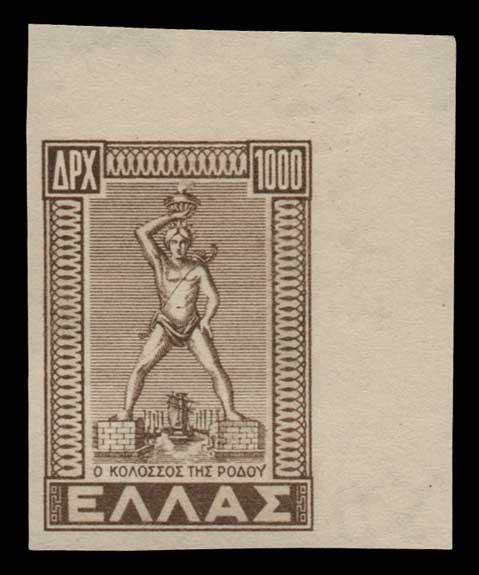 Lot 815 - - 1945-2013 1945-2013 -  Athens Auctions Public Auction 87 General Stamp Sale