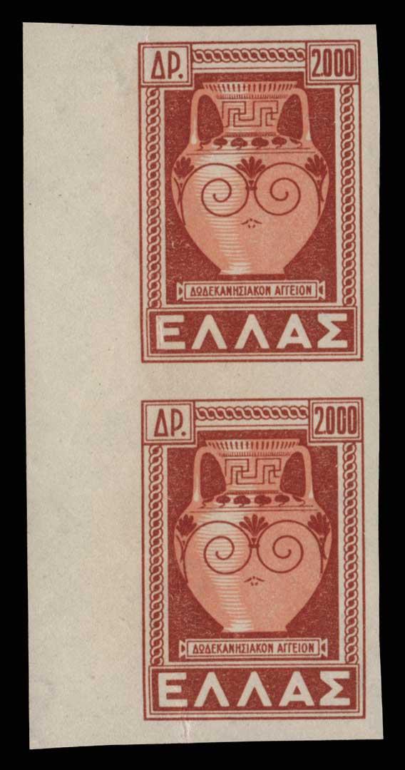 Lot 633 - - 1945-2013 1945-2013 -  Athens Auctions Public Auction 89 General Stamp Sale