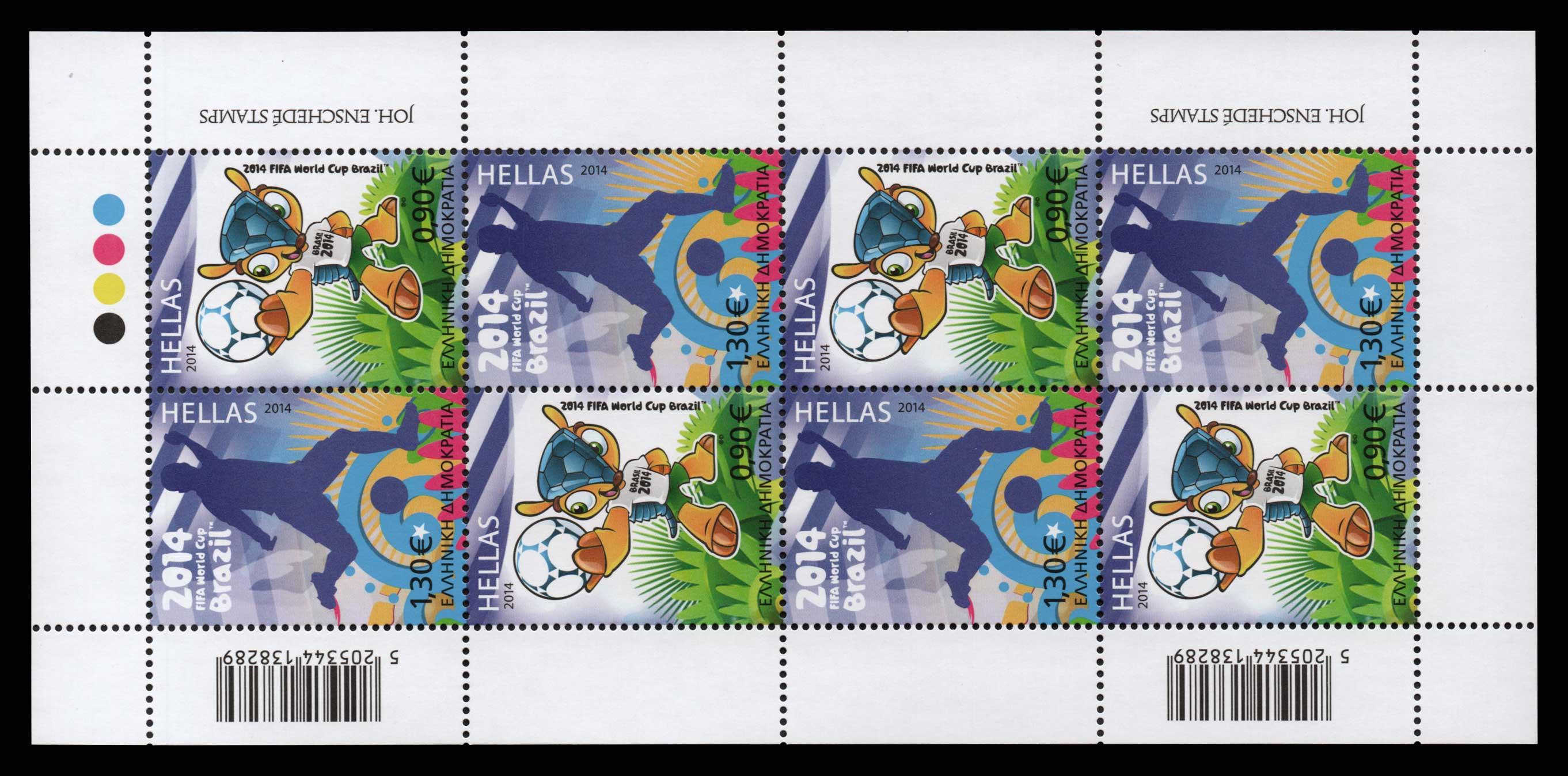 Lot 885 - - 1945-2013 1945-2013 -  Athens Auctions Public Auction 82 General Stamp Sale