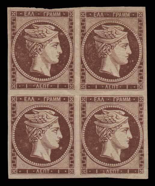 Lot 119 - -  LARGE HERMES HEAD 1862/67 consecutive athens printings -  Athens Auctions Public Auction 86 General Stamp Sale
