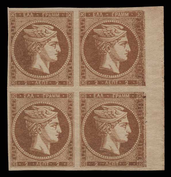 Lot 135 - -  LARGE HERMES HEAD 1862/67 consecutive athens printings -  Athens Auctions Public Auction 86 General Stamp Sale