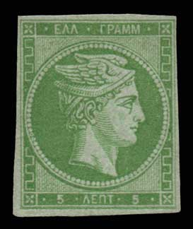 Lot 163 - -  LARGE HERMES HEAD 1862/67 consecutive athens printings -  Athens Auctions Public Auction 91 General Stamp Sale