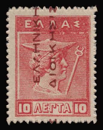 Lot 638 - -  1911 - 1923 ΕΛΛΗΝΙΚΗΔΙΟΙΚΗΣΙΣ -  Athens Auctions Public Auction 82 General Stamp Sale