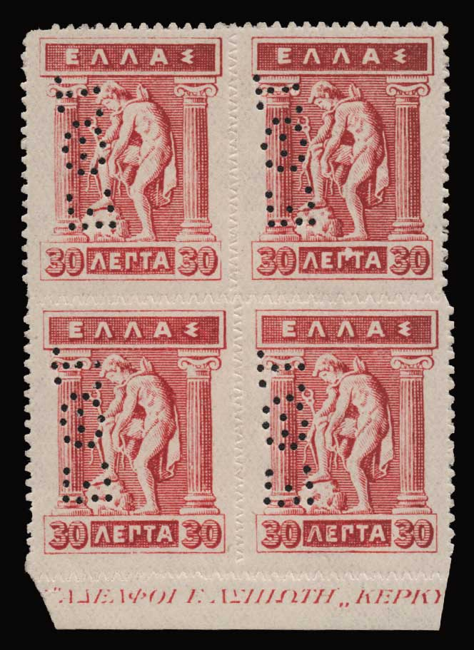 Lot 1646 - -  MISCELLANEOUS LOTS & ACCUMULATIONS MISCELLANEOUS LOTS & ACCUMULATIONS -  Athens Auctions Public Auction 82 General Stamp Sale