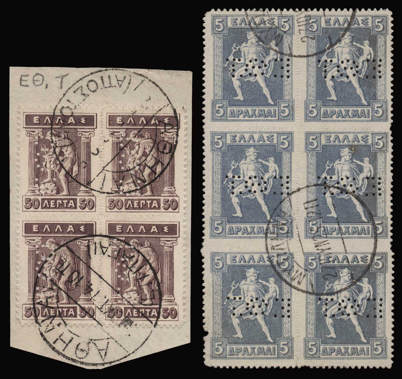 Lot 1647 - -  MISCELLANEOUS LOTS & ACCUMULATIONS MISCELLANEOUS LOTS & ACCUMULATIONS -  Athens Auctions Public Auction 82 General Stamp Sale