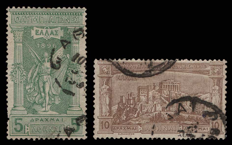 Lot 378 - -  1896 FIRST OLYMPIC GAMES 1896 first olympic games -  Athens Auctions Public Auction 89 General Stamp Sale