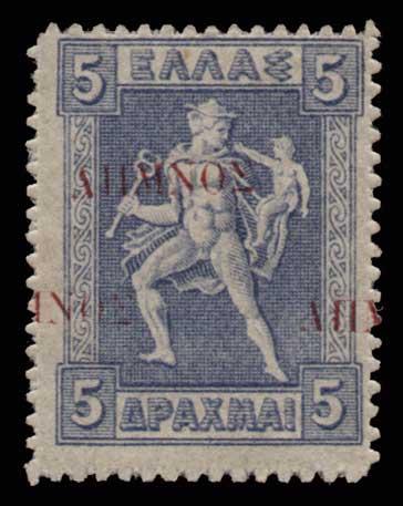 Lot 689 - -  1911 - 1923 λημνοσ ovpt. -  Athens Auctions Public Auction 83 General Stamp Sale