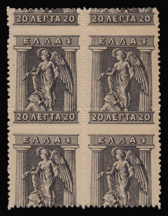 Lot 601 - -  1911 - 1923 ENGRAVED & LITHOGRAPHIC ISSUES -  Athens Auctions Public Auction 82 General Stamp Sale
