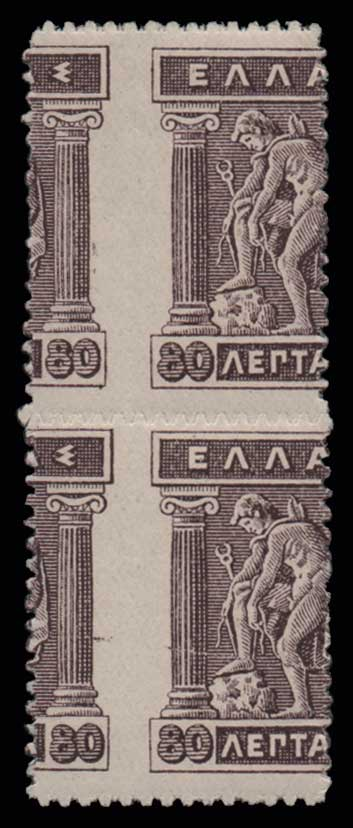 Lot 604 - -  1911 - 1923 ENGRAVED & LITHOGRAPHIC ISSUES -  Athens Auctions Public Auction 82 General Stamp Sale