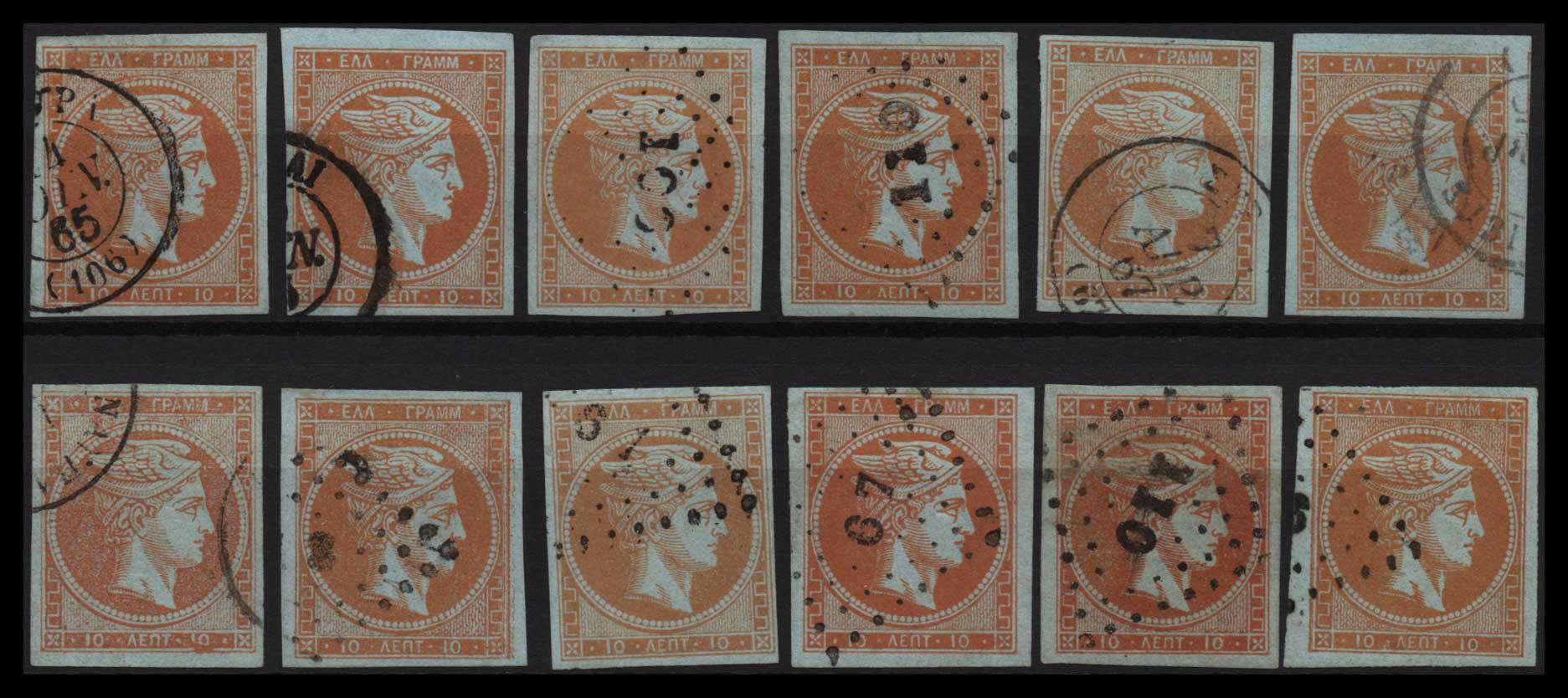 Lot 22 - -  LARGE HERMES HEAD large hermes head -  Athens Auctions Public Auction 83 General Stamp Sale