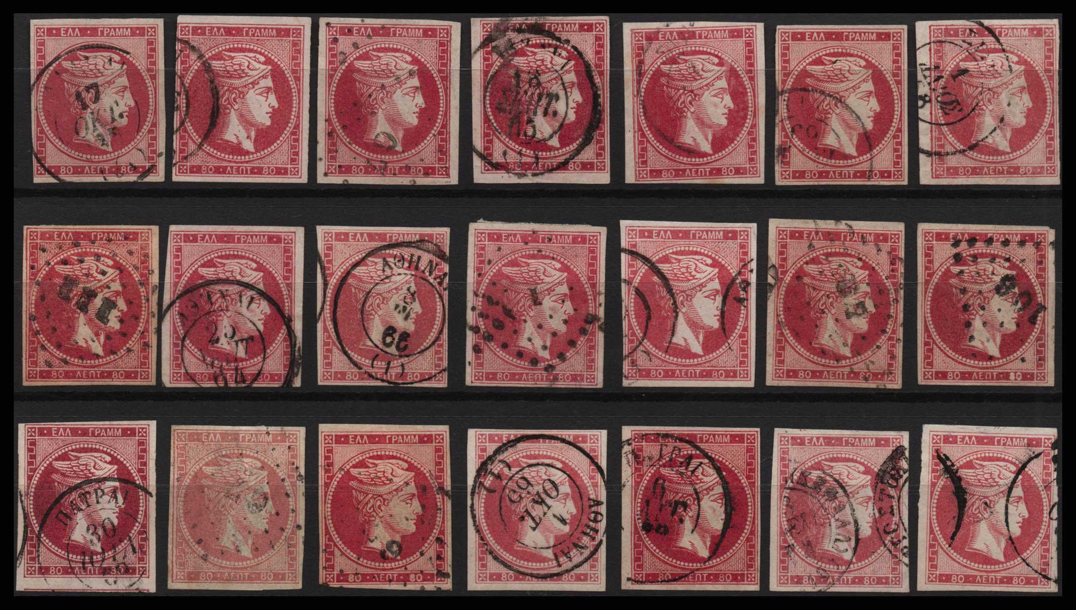 Lot 25 - -  LARGE HERMES HEAD large hermes head -  Athens Auctions Public Auction 83 General Stamp Sale