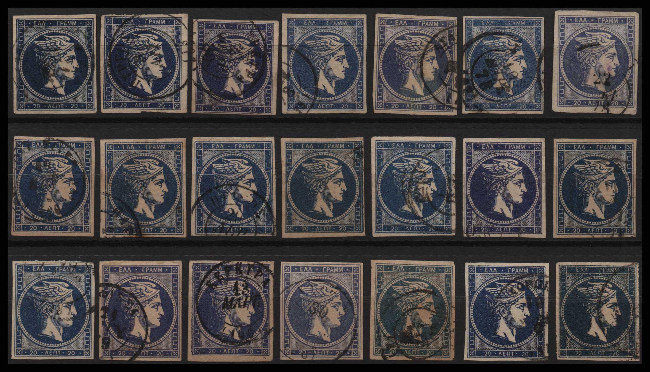 Lot 28 - -  LARGE HERMES HEAD large hermes head -  Athens Auctions Public Auction 83 General Stamp Sale