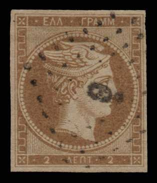 Lot 75 - -  LARGE HERMES HEAD 1861 paris print -  Athens Auctions Public Auction 87 General Stamp Sale